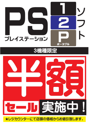 Ps12p